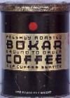 Bokar Coffee
